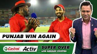CAN Punjab still QUALIFY?   MORGAN vs KOHLI   Castrol Activ Super Over with Aakash Chopra