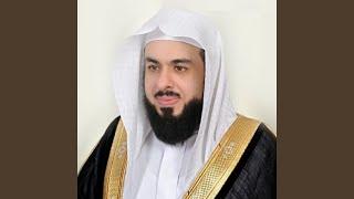سورة القيامة للشيخ خالد الجليل لعام 1437 تلاوة ابكت...