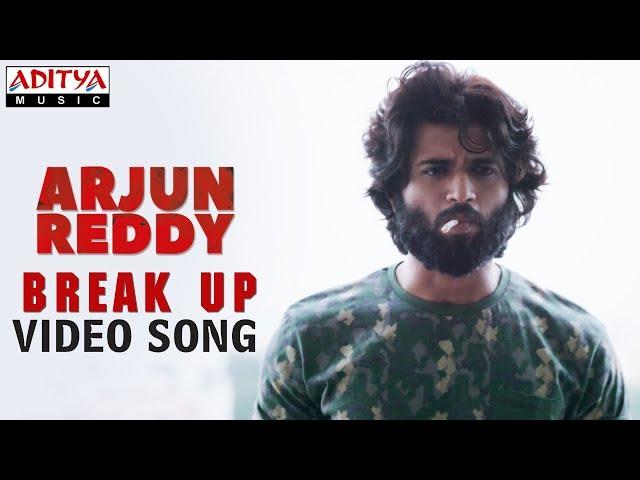 Break Up Video Song ( Telisiney Na Nuvvey)   Arjun Reddy Video Songs   Vijay Deverakonda   Shalini