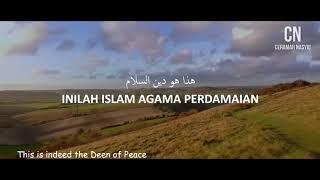 Deen As Salam Sulaiman Al Mughni with Eng Subtitles