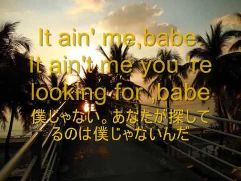 It ain't me,babe (Cover) Bob D...