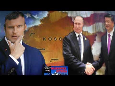 EVROPA DIŽE RUKE OD KIM - Poslednju reč daće Rusija i Kina!?