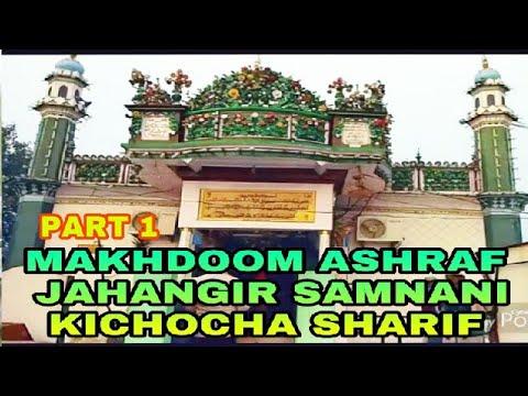 Makhdoom ashraf jahangir simnani part 1 - kichocha sharif - sufi in islam story in islamic sufism