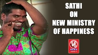 Bithiri Sathi Satirical Report On New Ministry Of Happiness || Teenmaar News || V6 News