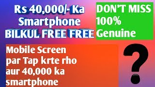 Tap & Win OnePlus 6T|On Launch Date | How to Win OnePlus 6T| For Free| On Amazon|Unlock Your Speed