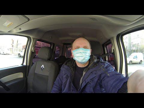 #Короновирус.Киев люди в масках,свободные дороги ,пустой Киев!!!