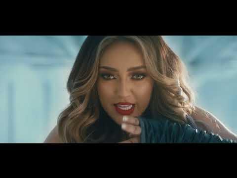 جميلة - كليب بنت حديدية |  Jamila - Bint Hadidiya Music Video