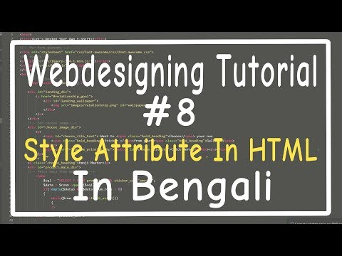 Web Designing Tutorial For Absolute Beginners #8 | Style attribute in HTML in Bengali | Co-Co Coding thumbnail