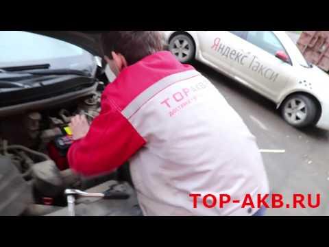 Замена аккумулятора Kia Rio 3