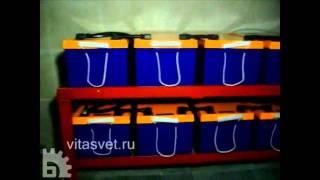 Трёхфазное зарядное устройство Xantrex системе XW 6048(Промышленный ресурс www.promishlennost.com представляет информацию о производителях, дилерах, поставщиках, оптовика..., 2012-02-07T18:12:20.000Z)