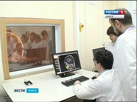В Курске открылась новая поликлиника областного онкологического диспансера