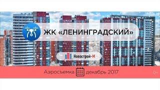 видео Новостройки у метро Речной Вокзал от 0.92 млн руб в Москве