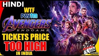 Avengers Endgame Tickets Price Is To High In India Why? [Explained In Hindi]