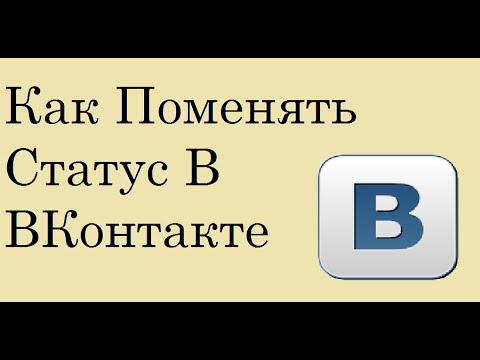 Вконтакте ру www vkontakte ru все самое полезное и