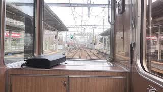阪急8000F前面展望(西宮北口〜夙川間)