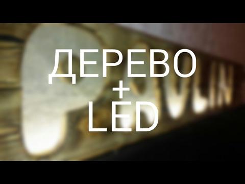 фото световой короб