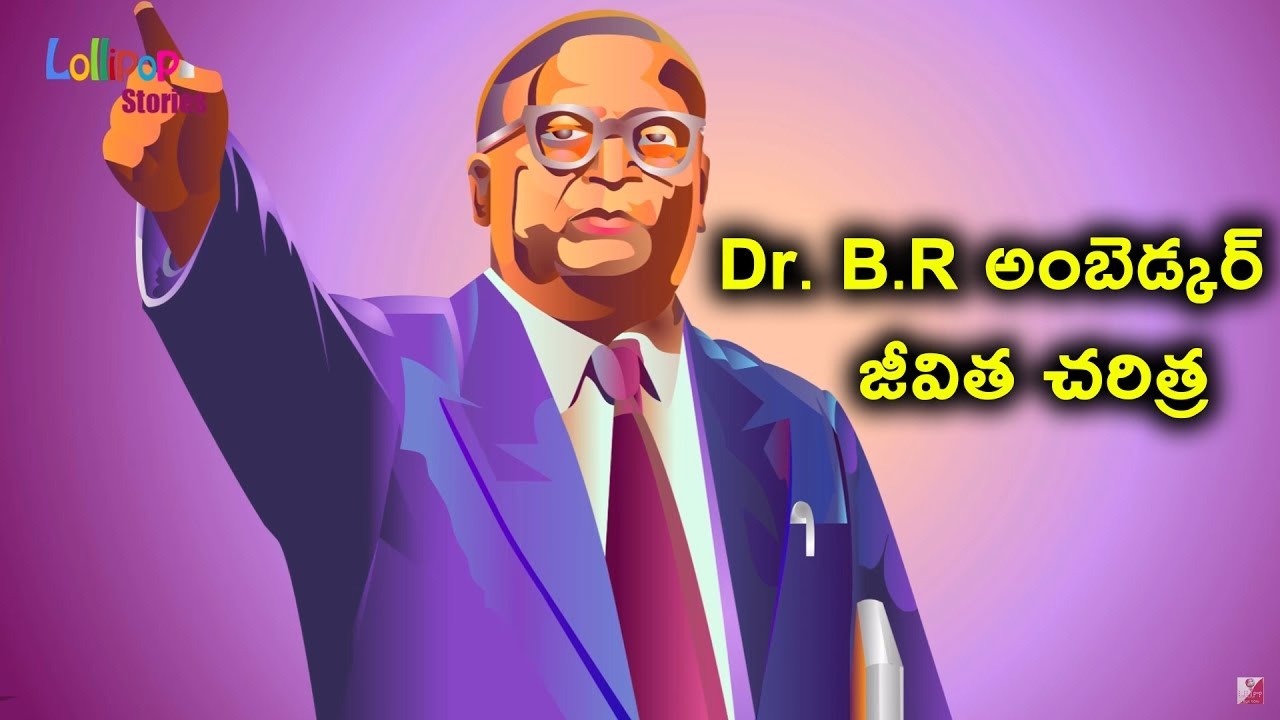 Dr Br Ambedkar Biography Book