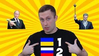Ипотека. Как нас обманывают банки на примере Украины и России