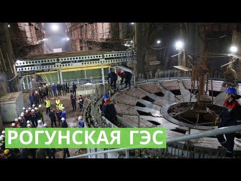 Мегастройка. Рогунская ГЭС. Таджикистан