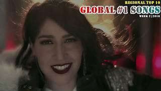 Baixar GLOBAL NUMBER ONE SONGS (week 2 / 2018)