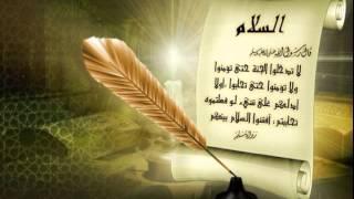 Уважение к хадису - Салим Абу Умар аль Газзи