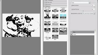 Рисунок карандашом в Photoshop (35/40)