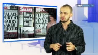 """RapInfo-3 vol.7: """"Невиновность мусульман"""", фото принца Гарри"""