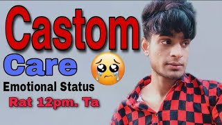 Castom Care || Sad Status || Heart Touching || Shayari || Bangla Sad || SBS Comedy Video || 😭😭😭
