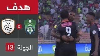 اخر اخبار نادي الأهلي السعودي لهذا اليوم الاحد 2018/12/16 -  سبورت 360 عربية