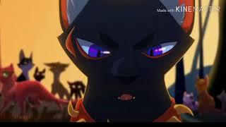 Коты воители Кровавое племя--Мы ещё дышим