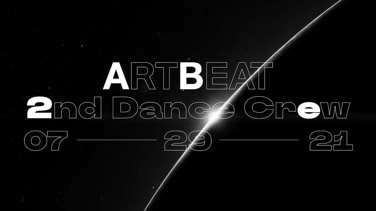 ARTBEAT 두번째 댄스크루 'A2Be(에이투비)' 공개 트레일러 | ARTBEAT 2nd Dance Crew 'A2Be' Unveiled Trailer