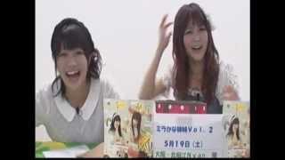 2012年4月30日(月)19:30-20:30ニコニコ生放送 出演...