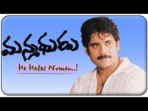 Manmadhudu Title Song || Manmadhudu Movie || Nagarjuna, Sonali Bendre, Anshu