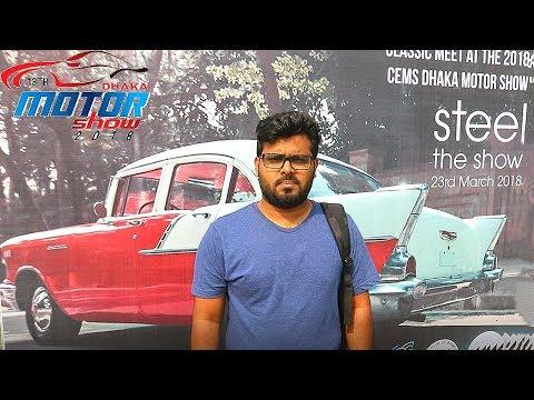 Vlog on 4th Dhaka Bike Show 2018   13th Dhaka Motor Show 2018   DHAKA BIKE SHOW   Mukut Vlogs