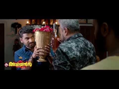 Achayans Deleted Scene 1 | Jayaram,...
