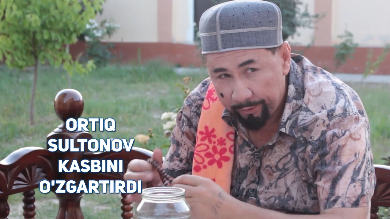 Ortiq Sultonov - Kasbini o'zgartirdi   Ортик Султонов - Касбини узгартирди