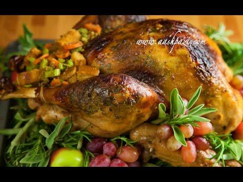 Turkey Brining (Turkey Brine) Recipe 4K