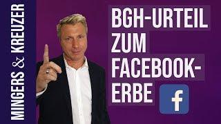 BGH-Urteil zum Facebook-Erbe   #FragMingers (2018)