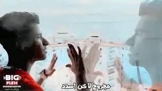 حالات واتس/ابن الناس بقا ليه مدمن