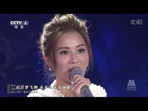 蔡卓妍 下一站天后 第十二屆中國長春電影節頒獎典禮