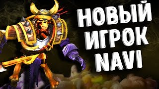 НОВЫЙ ИГРОК NAVI CRYSTALLIZE - CLINKZ DOTA 2