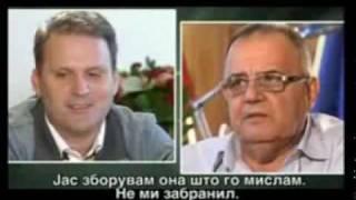 """Во центар """"Македонско-бугарски односи"""" (1/8)"""