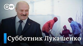 Беларусь: субботник во время коронавируса