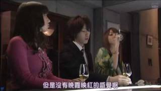佐々木希初ドラマ「神の雫」で亀梨と共演日記を書く 雑誌「PINKY」専属...