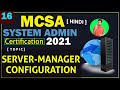 MCSA PART 2 - USE OF SERVER MANAGER ? AD TOOL ? In HINDI