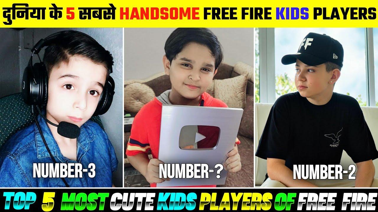 Duniya Ke 5 Sabse Handsome Free Fire Kids Player   Top 5 Most Handsome Kids Player Of Free Fire