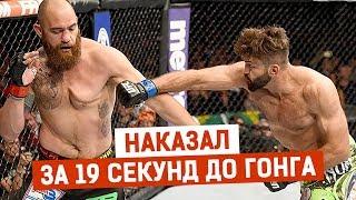5 крутейших боев в UFC в один раунд. @Прожектор ММА