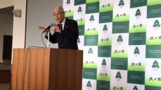 4月4日、文京区役所で記者会見が行われました。 2014年7月、小日向のマ...