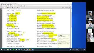 03 Studrondo pri Verkoj de Elpin | 안우생 에스페란토 문학작품 공부 (zoom)