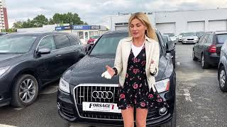 Audi Q5  Koshkaussr&forsage7